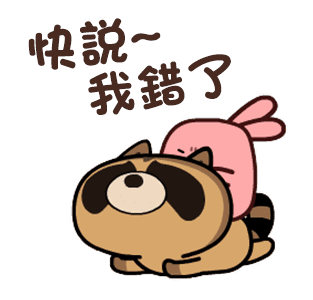 daily life of cute raccoons messages sticker-1