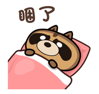 daily life of cute raccoons messages sticker-8