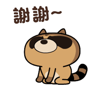 daily life of cute raccoons messages sticker-2