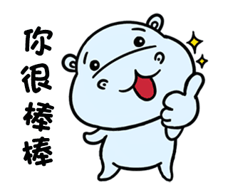 daily life of lovely Hippos messages sticker-11