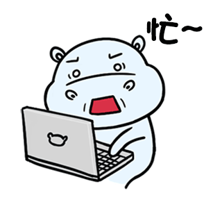 daily life of lovely Hippos messages sticker-0