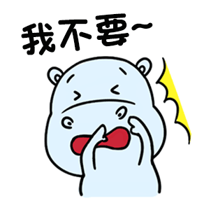 daily life of lovely Hippos messages sticker-8