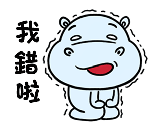 daily life of lovely Hippos messages sticker-10