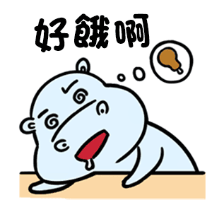 daily life of lovely Hippos messages sticker-2