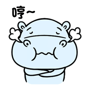 daily life of lovely Hippos messages sticker-4