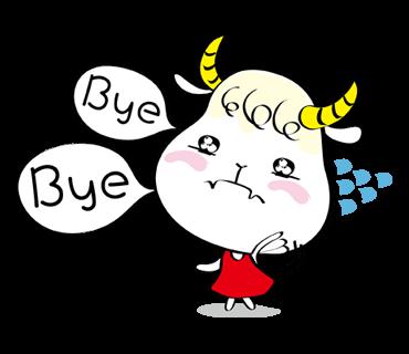 Kuke Sheep Sticker messages sticker-11
