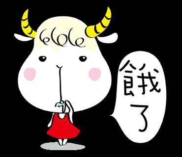 Kuke Sheep Sticker messages sticker-0