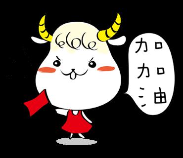 Kuke Sheep Sticker messages sticker-3