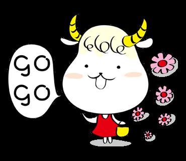 Kuke Sheep Sticker messages sticker-10