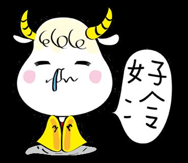 Kuke Sheep Sticker messages sticker-9