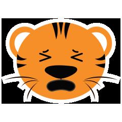 Cute Targer -Sticker messages sticker-8