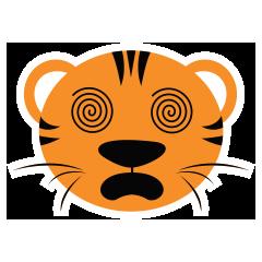 Cute Targer -Sticker messages sticker-1