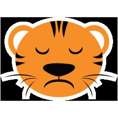 Cute Targer -Sticker messages sticker-4