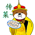 EmperorBeanRat messages sticker-3