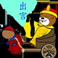 EmperorBeanRat messages sticker-5