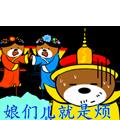 EmperorBeanRat messages sticker-0
