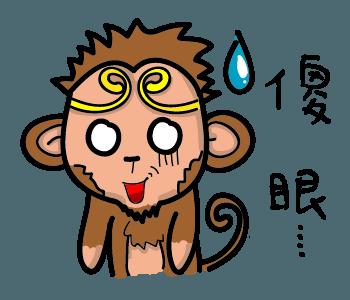 酷炫西游-全新悟空主题炫彩贴纸 messages sticker-2