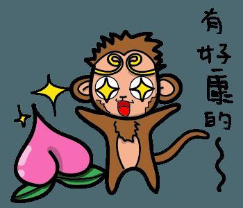 酷炫西游-全新悟空主题炫彩贴纸 messages sticker-6