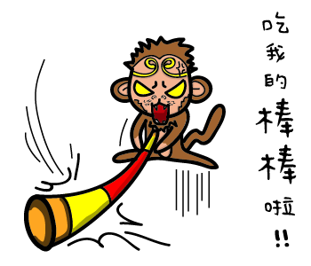 酷炫西游-全新悟空主题炫彩贴纸 messages sticker-1
