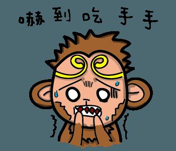 酷炫西游-全新悟空主题炫彩贴纸 messages sticker-11