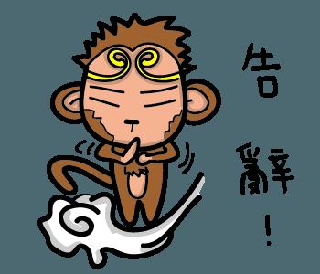 酷炫西游-全新悟空主题炫彩贴纸 messages sticker-3
