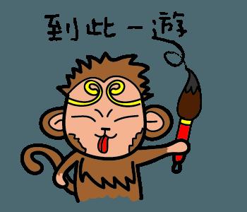 酷炫西游-全新悟空主题炫彩贴纸 messages sticker-0