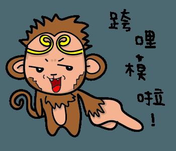酷炫西游-全新悟空主题炫彩贴纸 messages sticker-9