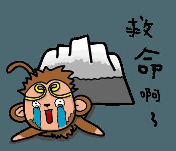 酷炫西游-全新悟空主题炫彩贴纸 messages sticker-10
