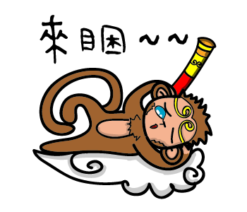 酷炫西游-全新悟空主题炫彩贴纸 messages sticker-4