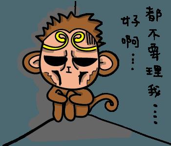 酷炫西游-全新悟空主题炫彩贴纸 messages sticker-5
