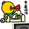 CocoaSoccer messages sticker-5