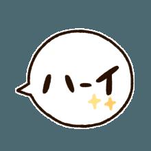 PrettyAnimals messages sticker-9