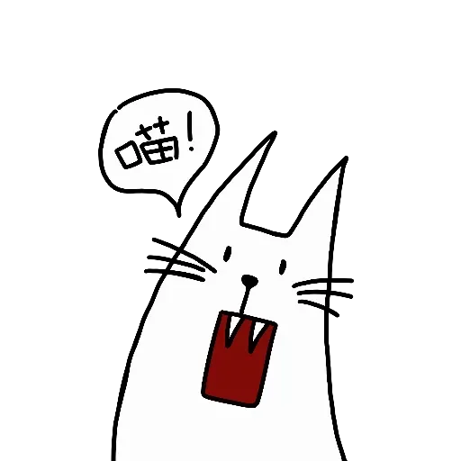 Wit JPMeow meow messages sticker-0