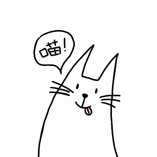 Wit JPMeow meow messages sticker-1