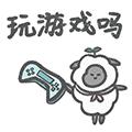 MeetLamb messages sticker-0