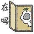 MeetLamb messages sticker-5