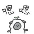 MeetLamb messages sticker-11