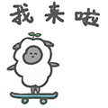 MeetLamb messages sticker-2