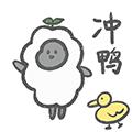 MeetLamb messages sticker-4