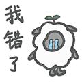 MeetLamb messages sticker-6