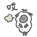 MeetLamb messages sticker-7