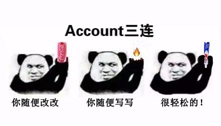 万宝贴纸-股票聊天斗图必备 messages sticker-11