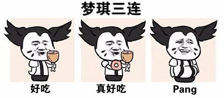 万宝贴纸-股票聊天斗图必备 messages sticker-9