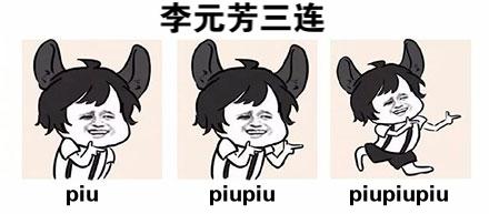 万宝贴纸-股票聊天斗图必备 messages sticker-8