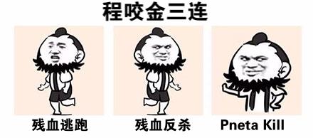 万宝贴纸-股票聊天斗图必备 messages sticker-10