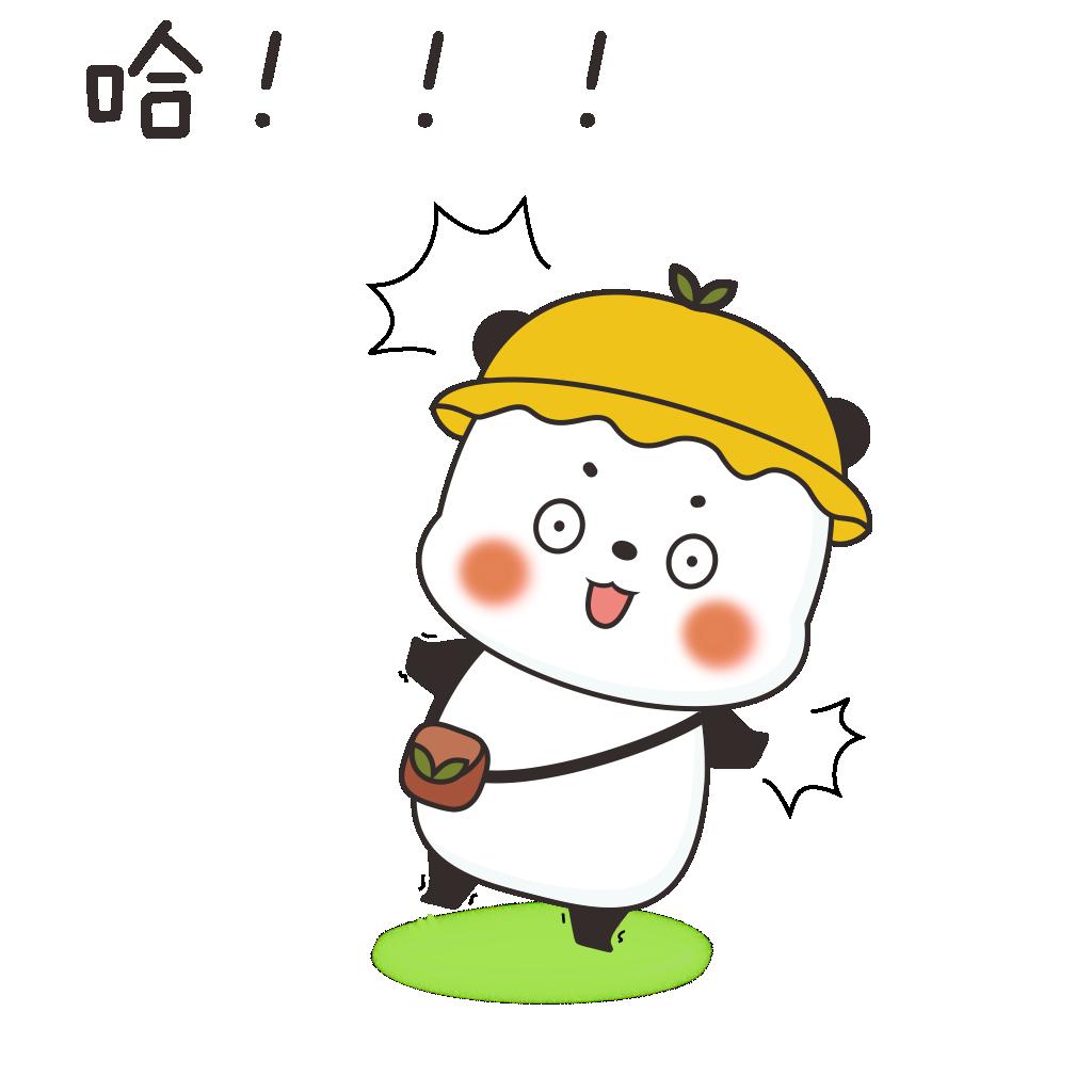 Pangrigio messages sticker-9