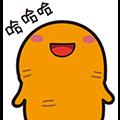 CarrotSleep messages sticker-6