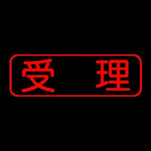 電子印鑑 for ビジネス messages sticker-4