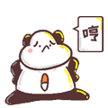 NoHappyDeZhi messages sticker-6