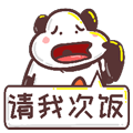 NoHappyDeZhi messages sticker-5